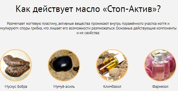 Как заказать inki масло для ногтей стоп онихолизис